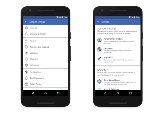 Facebook Privacy Tools